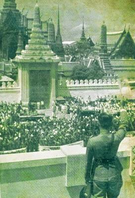 plaek_pibulsonggram_said_chulalongkorn_university_student_on_8_october_1940